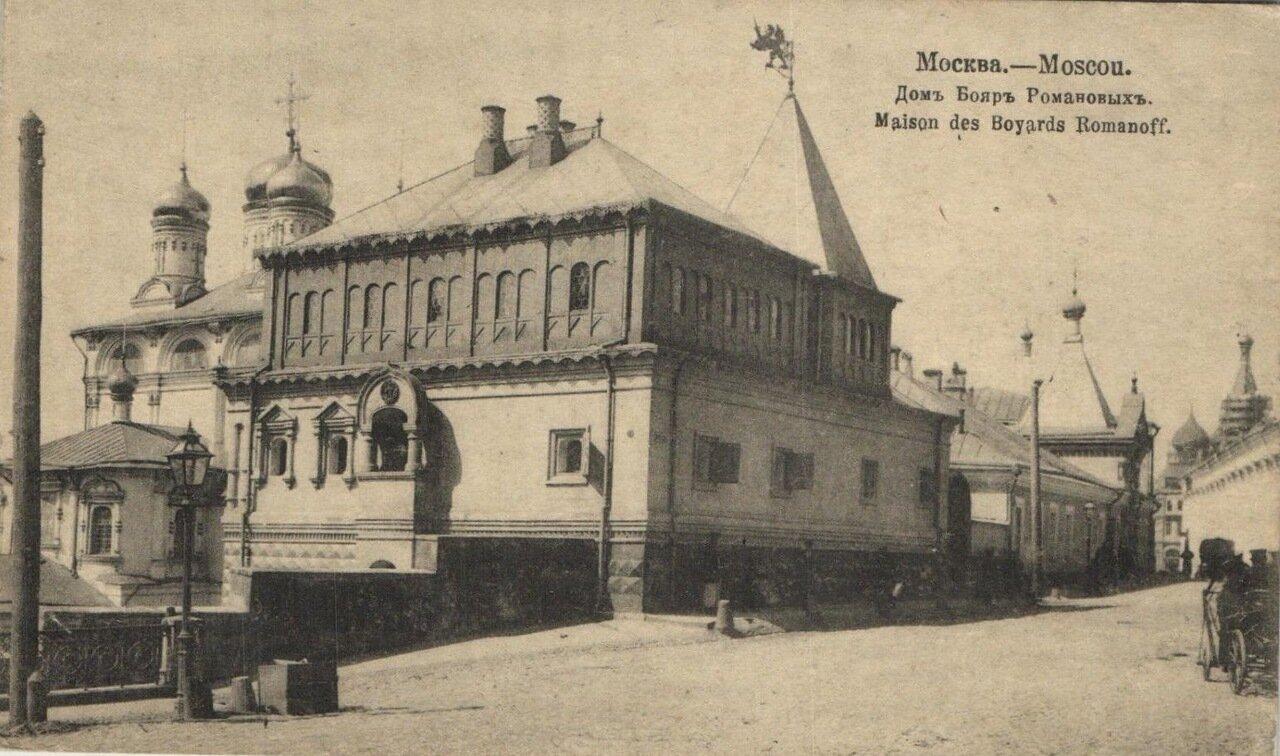 Дом бояр Морозовых