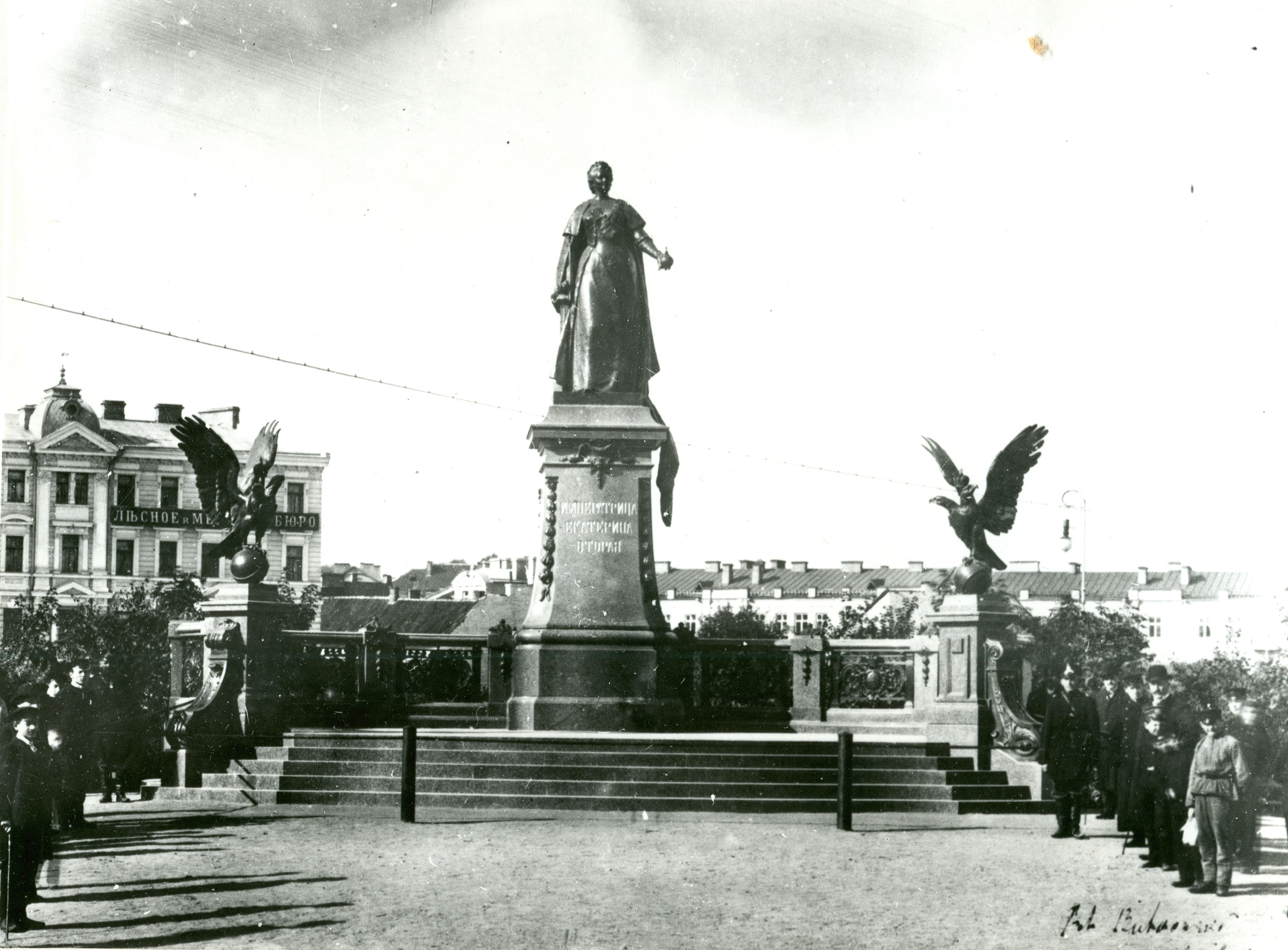 Памятник Екатерине II на Соборной площади. 1904
