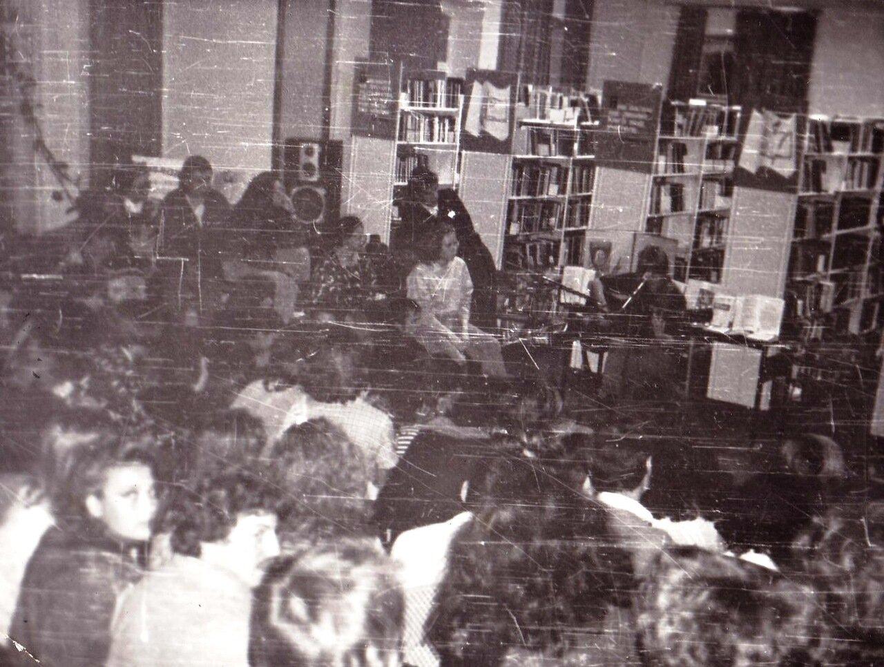 1989. Иркутск. На концерте в Библиотеке им. Ленина