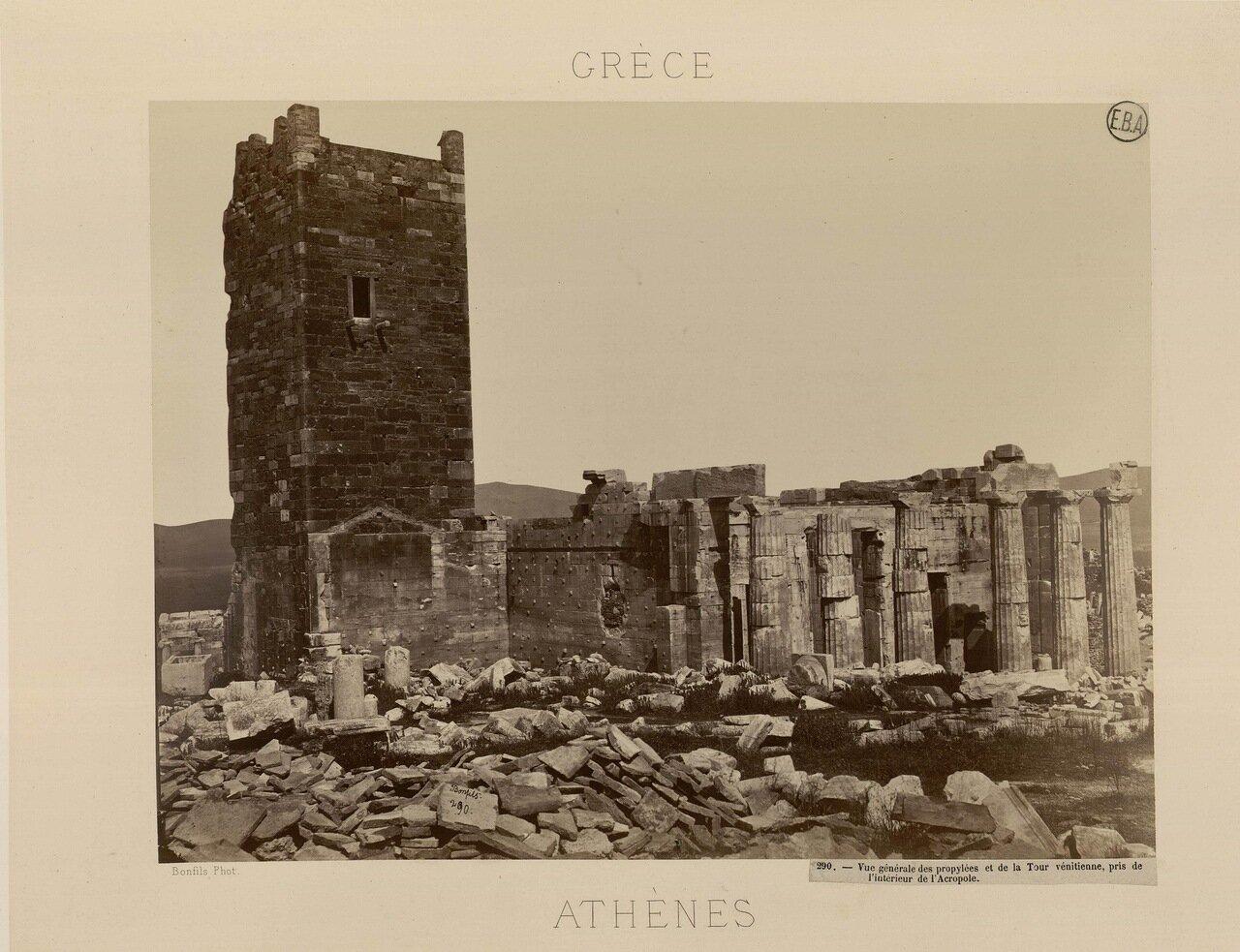 10. Панорама Пропилеев и Венецианской башни, снятая с Акрополя