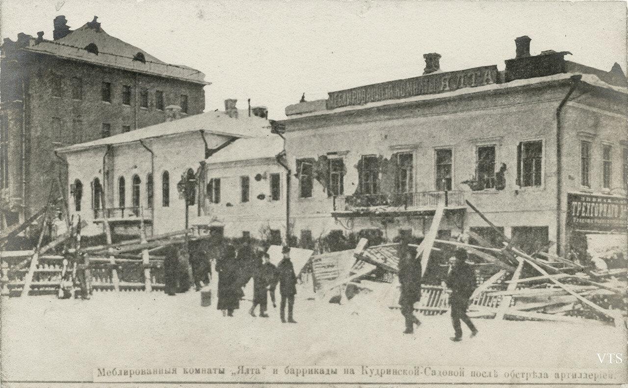 Москва в баррикадах. Меблированные комнаты Ялта и баррикады на Кудринской-Садовой после обстрела артиллерией