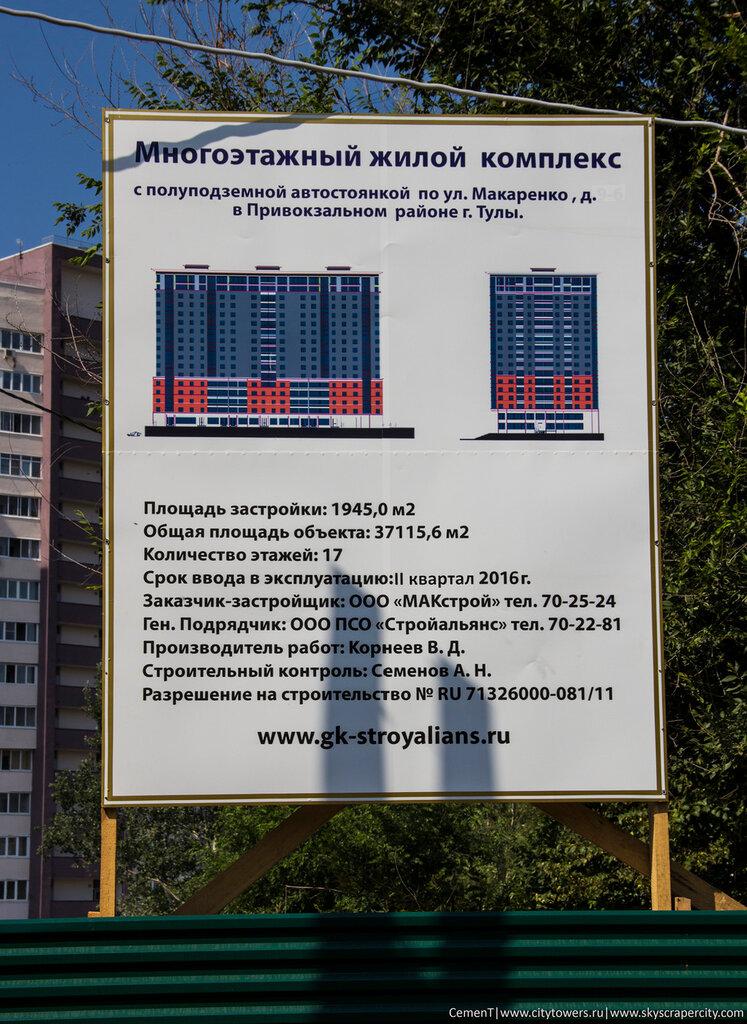 http://img-fotki.yandex.ru/get/6708/112650174.45/0_94969_482a0abc_XXL.jpg