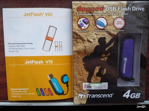 Transcend JetFlash V70 (с брошюрой)