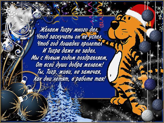http://img-fotki.yandex.ru/get/6708/121447594.529/0_f459e_139966e_XL.jpg
