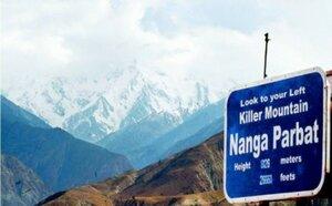 9 альпинистов были застрелены повстанцами в Гималаях