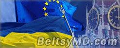 Киев рассчитывает на предметный диалог с Россией и ЕС