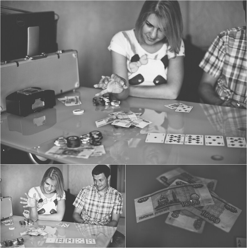Poker love-story