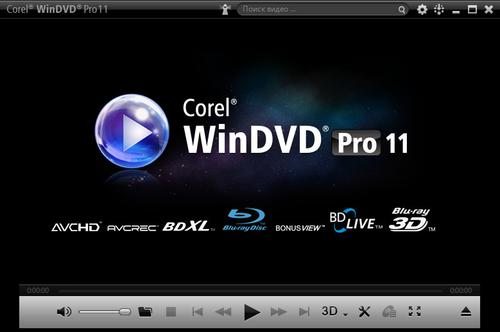 Corel WinDVD Pro 11.6.1.4 Final