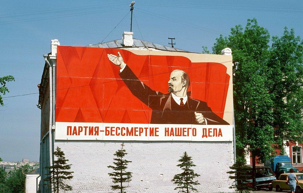 фото, СССР, история