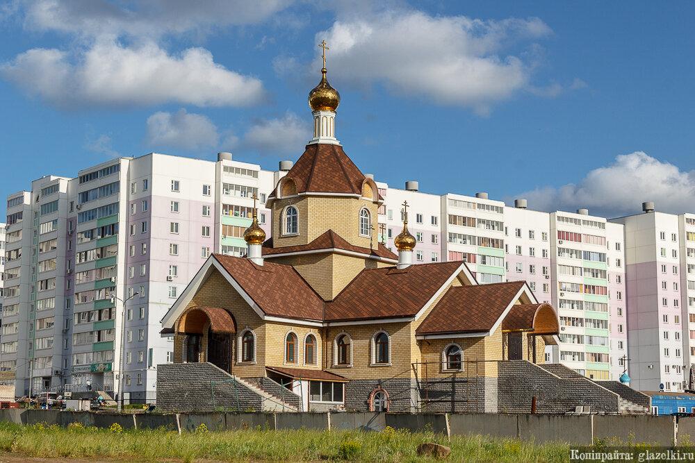 Набережные Челны. Церковь Георгия Победоносца.