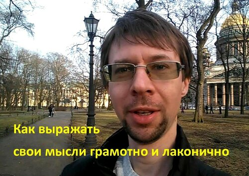 https://img-fotki.yandex.ru/get/6708/158289418.4c2/0_18bda5_2d2f8a5c_L.jpg