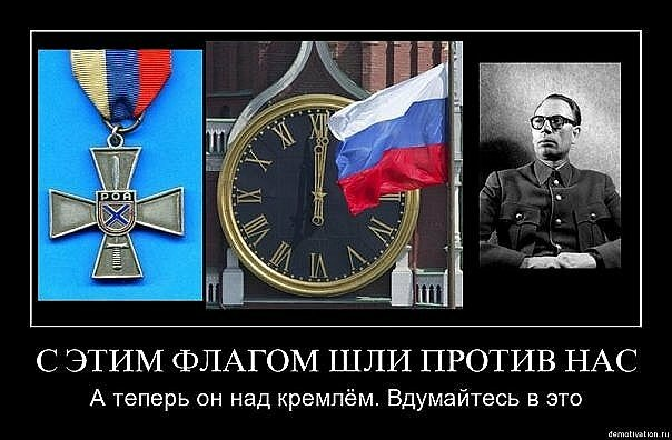 Торжественная церемония поднятия Государственного флага Украины на Софийской площади - Цензор.НЕТ 6816