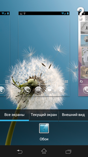 Screenshot_2013-08-14-15-40-15