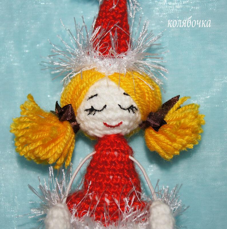 Куколка-Новогодний колокольчик.Моя авторская игрушка.