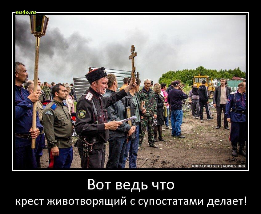 http://img-fotki.yandex.ru/get/6708/19352853.9/0_9b86a_644ba5e4_XXL.jpg