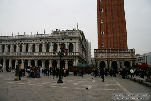 Венеция фотопривет