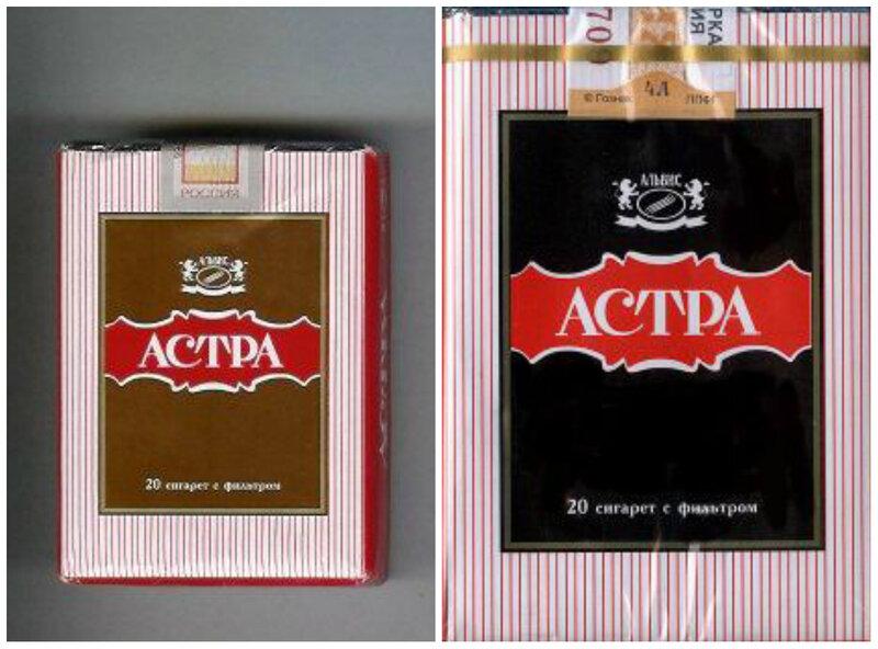Сигареты астра купить в екатеринбурге опт электронные сигареты в москве