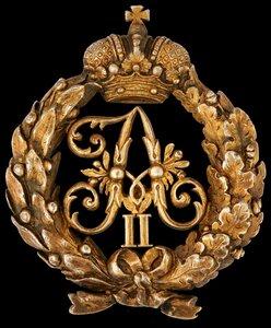 Знак для камер-пажей Пажеского корпуса и для офицеров и нижних чинов, состоявших в ротах и эскадронах Его Величества в царствование Императора Александра II.