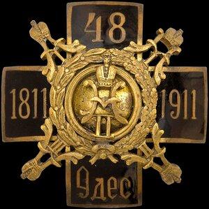 Знак 48-го пехотного Одесского полка.