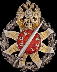 Знак Латышских стрелковых батальонов.
