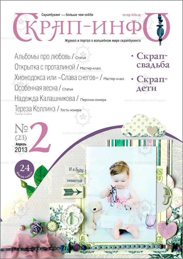 http://img-fotki.yandex.ru/get/6708/30970526.22/0_7fa54_832b32e2_orig