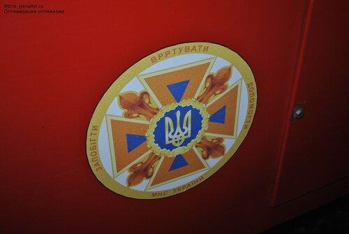 в луганске горело кафе алкуба
