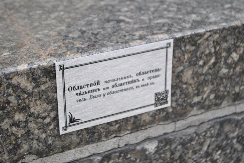 луганск городо словарь