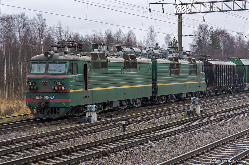 ВЛ80С-1533