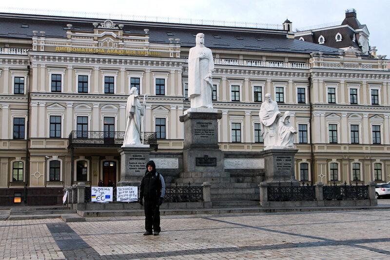 Михайловская площадь 2 декабря