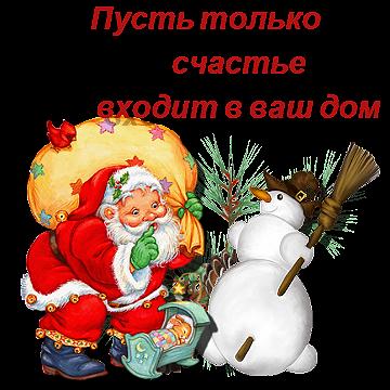 107866524_schaste_v_dom_komment.png