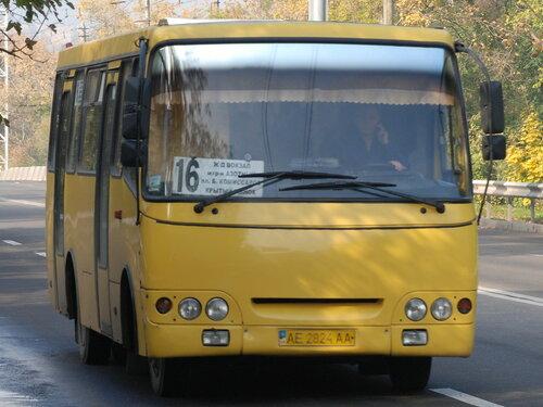 маршрутка в Донецке (Украина)