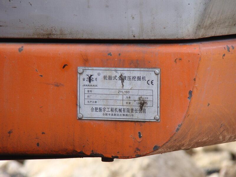 С��ои�ел�ная �е�ника construction equipment page 4