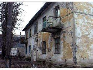 24 миллиардов рублей направят на переселение граждан из аварийного жилья в Якутии до 2024 года