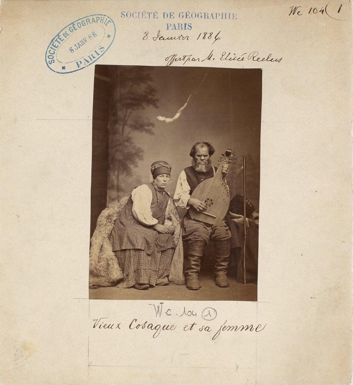 Старый казак и его жена