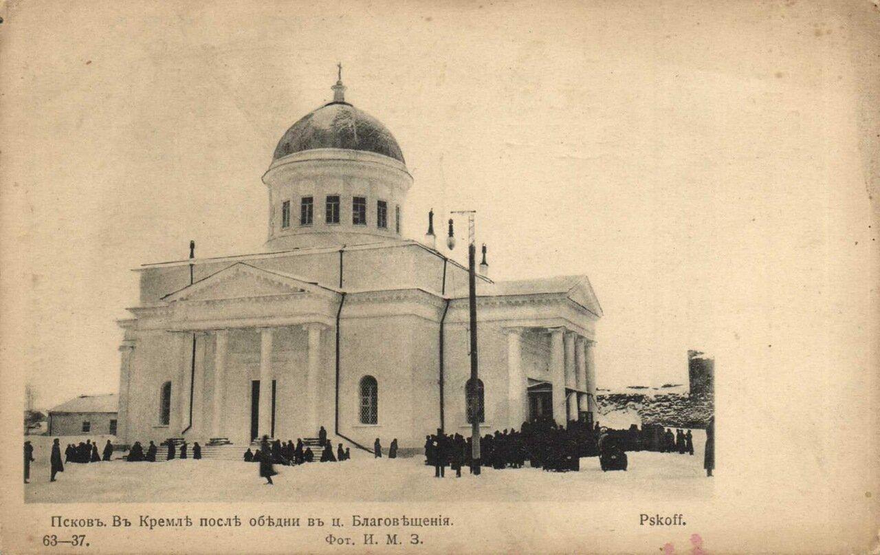 В Кремле после обедни в церкви Благовещения