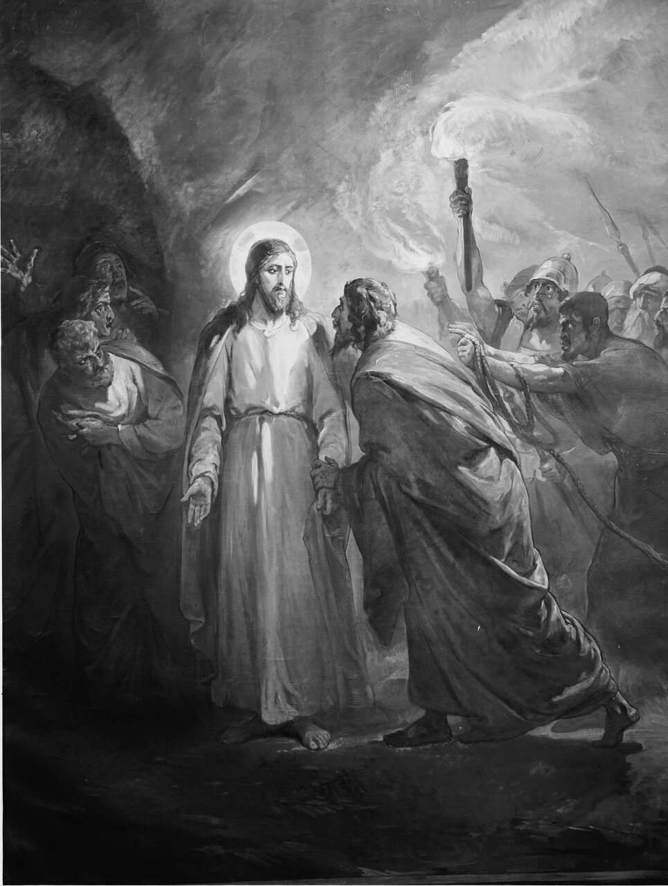 Иуда предает своего Учителя