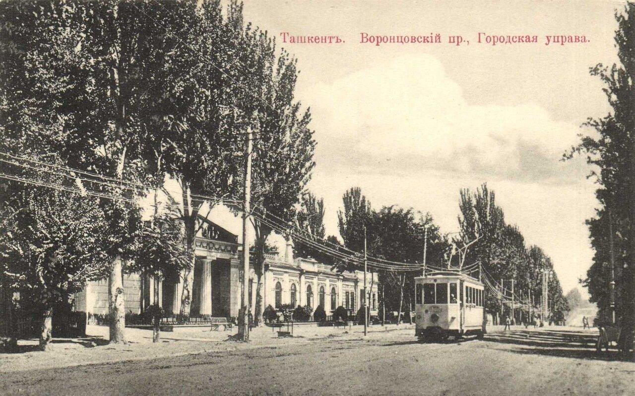 Воронцовский проспект, Городская управа