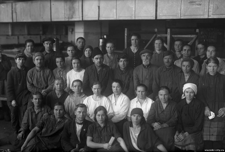 Хозрасчетная бригада №2 фабрики Свободный пролетарий 1931.