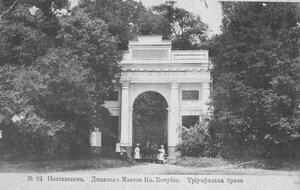 Имение князя Кочубея. Триумфальная арка