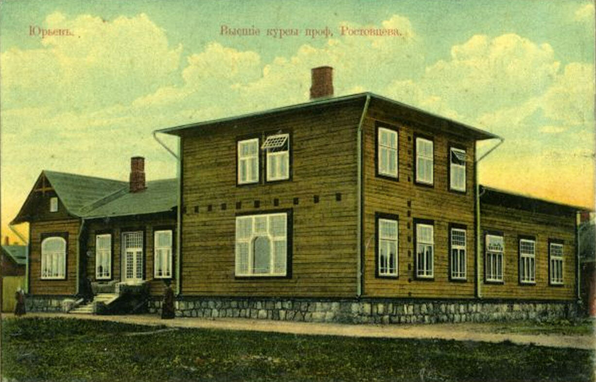 Высшие курсы профессора Ростовцева. 1908