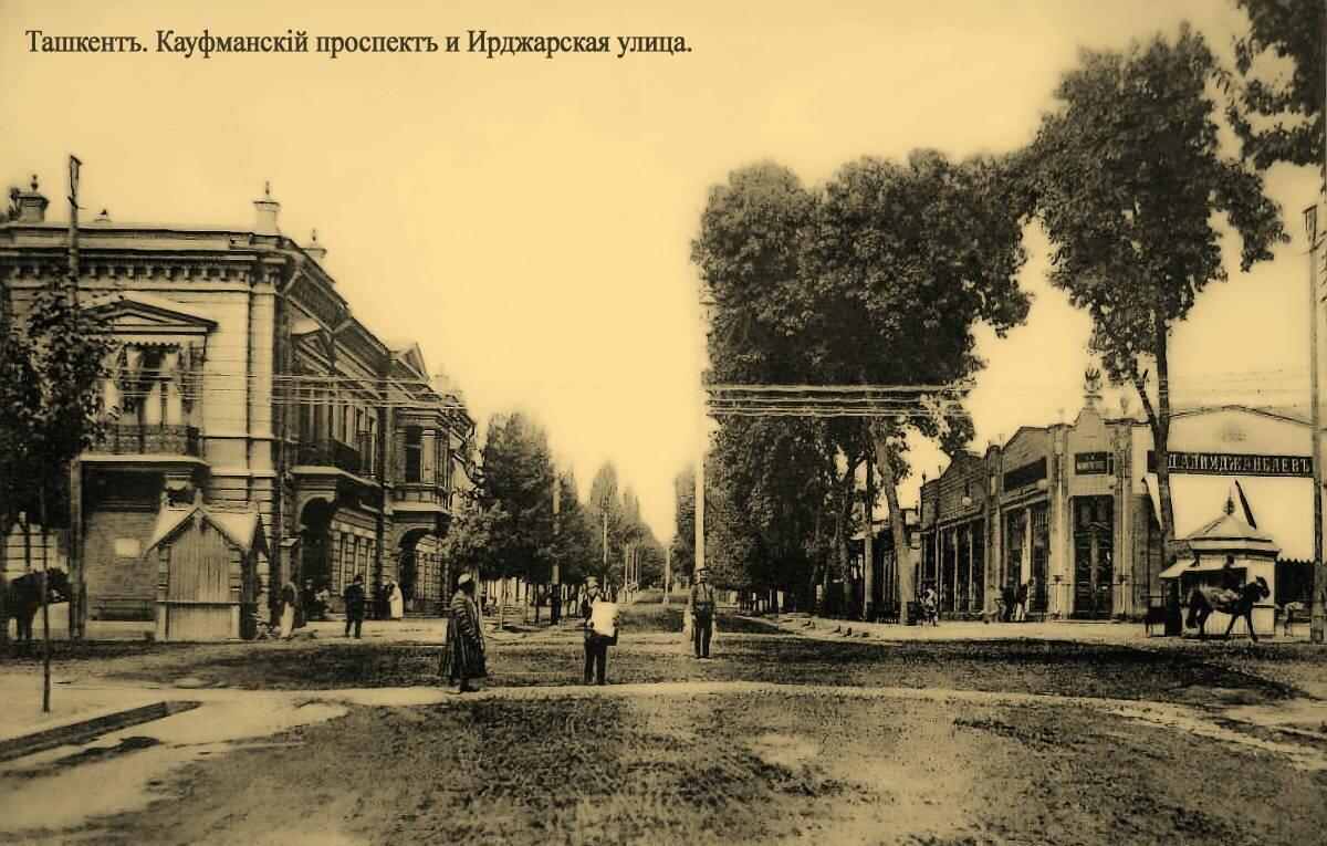 Кауфманский проспект и Ирджарская улица