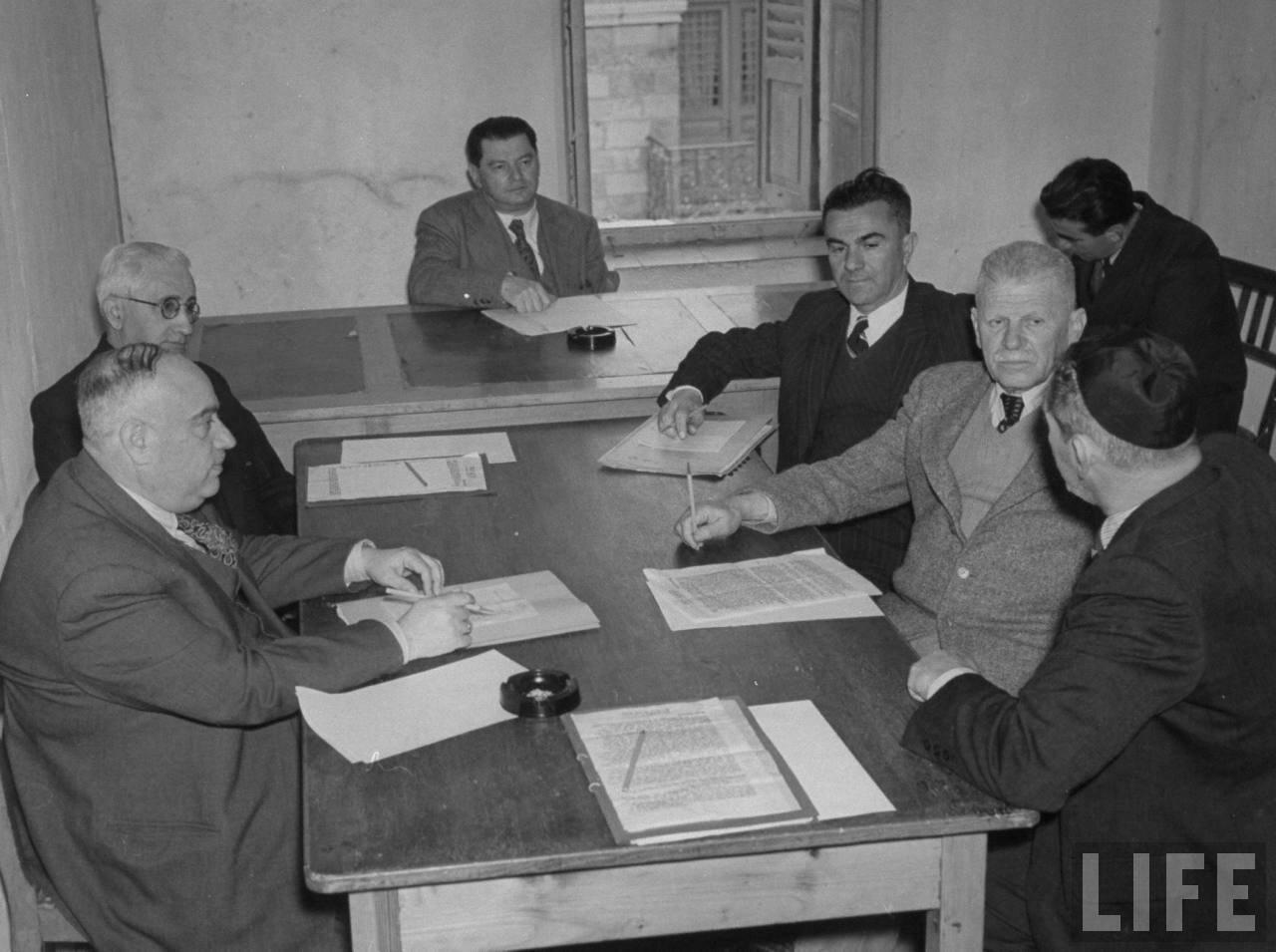 1948. Муниципальные власти Иерусалима