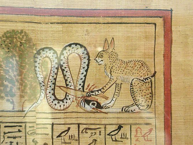 Древний Египет Кот Змееборец