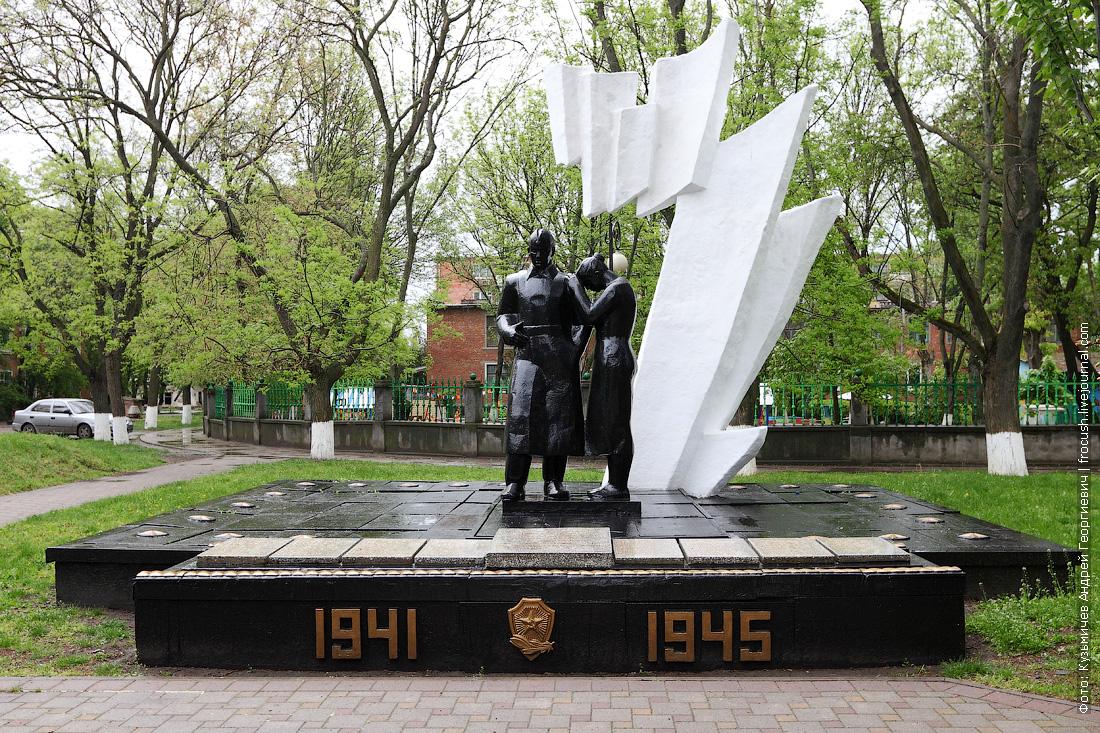 Памятник погибшим в Великой Отечественной Войне заводчанам Ейского станкостроительного завода