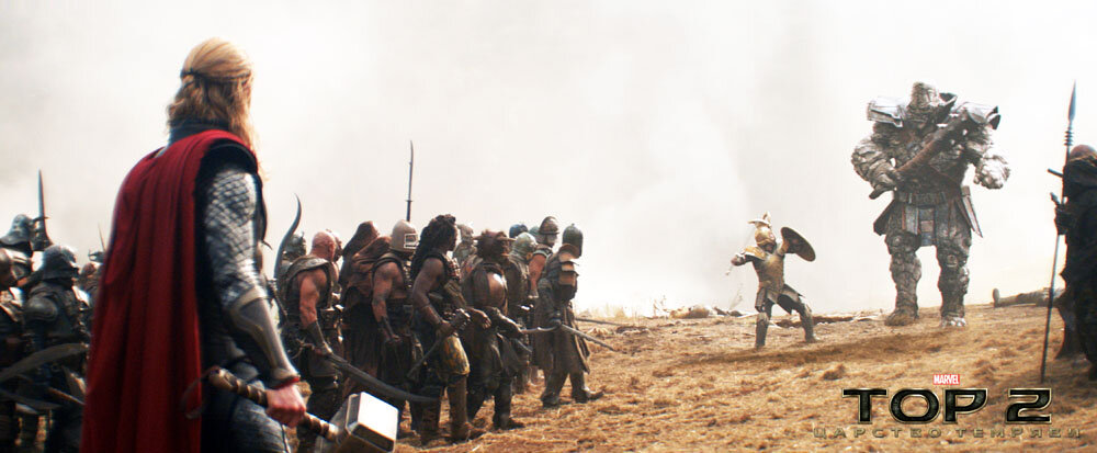 """Marvel's Thor: The Dark World""Thor (Chris Hemsworth) and a Kronan.Ph: Film Frame© 2013 MVLFFLLC. TM & © 2013 Marvel. All Rights Reserved."