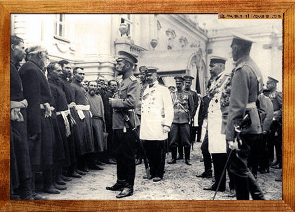 Император Всероссийский Николай II встречается с черносотенцами. 1907 год