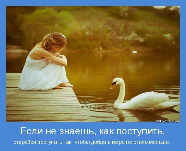 Позитив! (Картинки, песни и т.д.) - Страница 2 0_bc090_9d759ce_XL