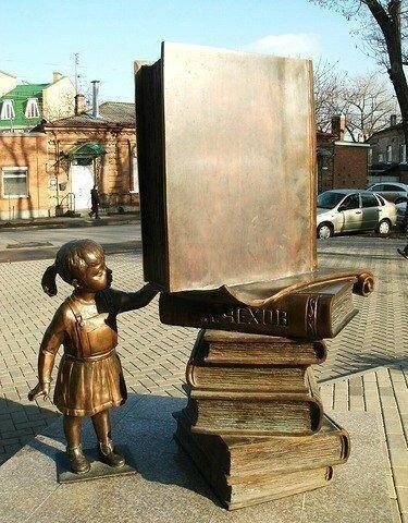 Памятник в Таганроге?