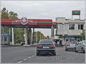 Молдова устанавливает полноценную границу по Днестру