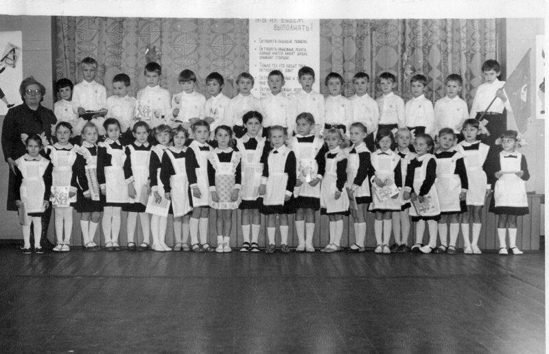 Выпускники 1994 г.